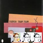 Page de scrap : auto-portrait avec Tsum Tsum