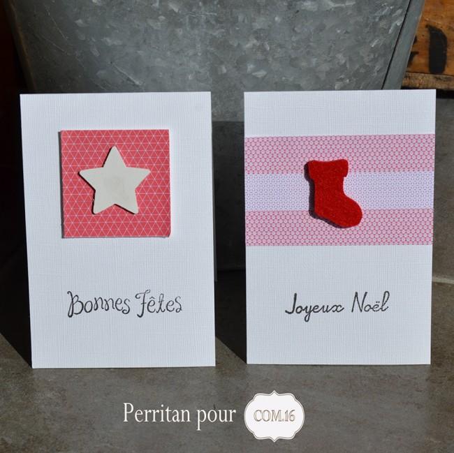 cartes noël étoile botte papiers imprimables com16 perritan