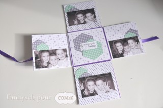 mini page 4 collection +®liot, jenny et c+®dric papiers COM16 SIGNATURE