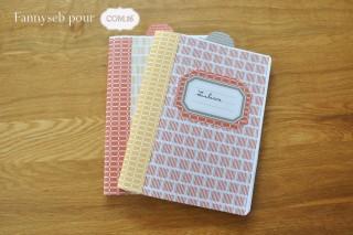 cahier-de-vacances-1-fannyseb-collection-nolan-papiers-com16-signature